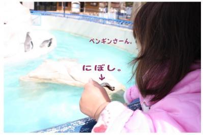 コピー (5) ~ yukina