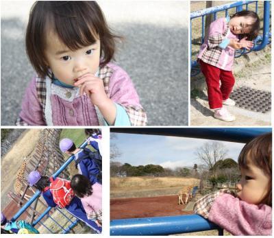 コピー (10) ~ yukina