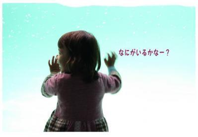 コピー (7) ~ yukina