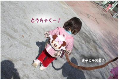 コピー ~ yukina