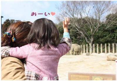 コピー (12) ~ yukina