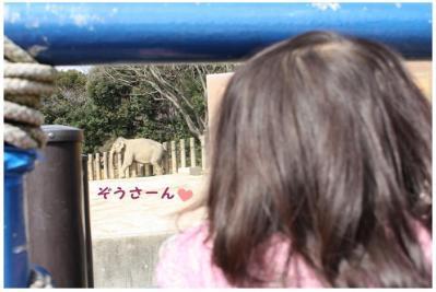 コピー (11) ~ yukina