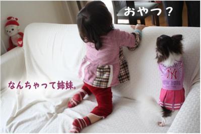 コピー (5) ~ yukina2