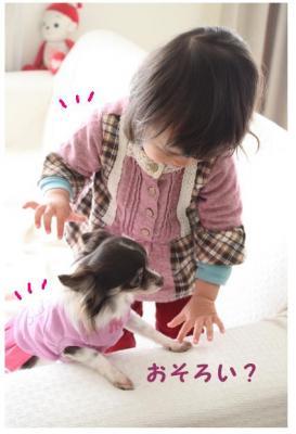 コピー ~ yukina2