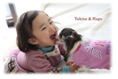コピー (8) ~ yukina2