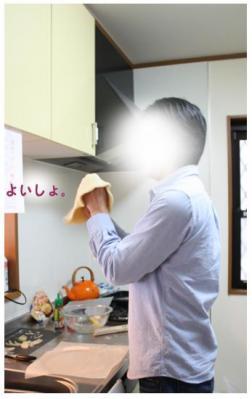 コピー (3) ~ さむピザ