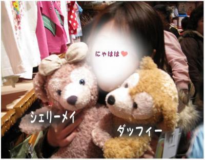 コピー (10) ~ シー