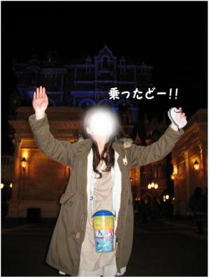コピー (13) ~ シー