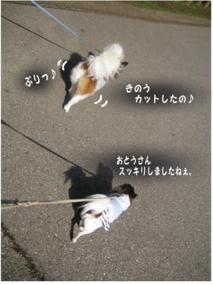 コピー (3) ~ らん