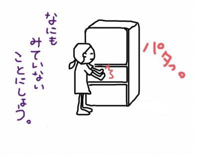 コピー ~ お客