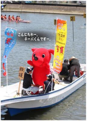 コピー (3) ~ イカダ