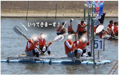 コピー (2) ~ イカダ