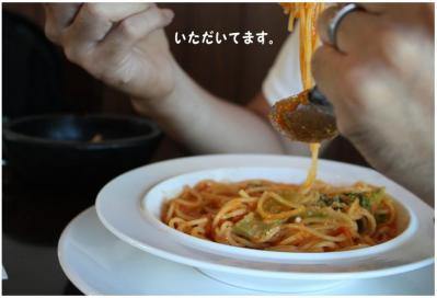 コピー (2) ~ cafe