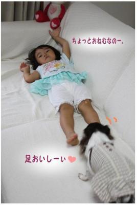 コピー (9) ~ パワフル