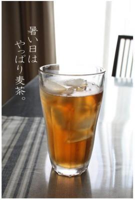 コピー ~ カリカリ