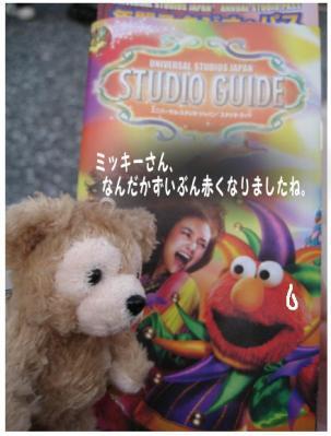 コピー (3) ~ 大阪1
