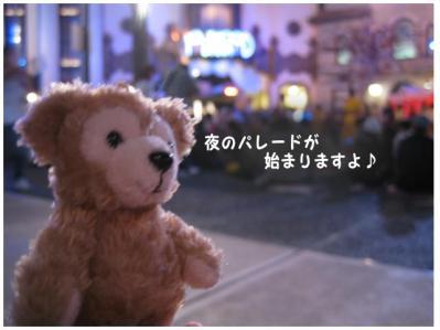 コピー (7) ~ 大阪1