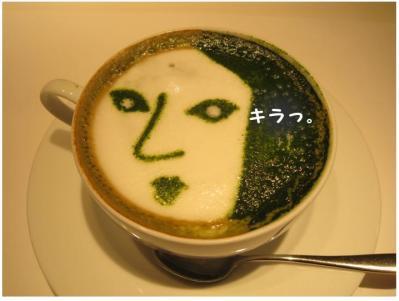 コピー (8) ~ 大阪3