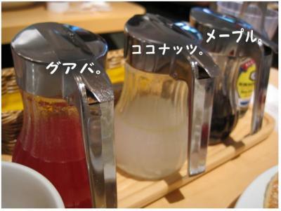 コピー (4) ~ 東京