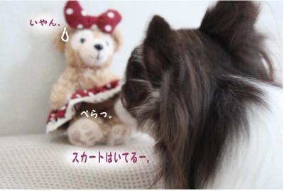 コピー (2) ~ ダッフィー