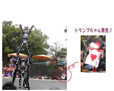 コピー (7) ~ ディズニーハロウィン