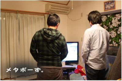 コピー (8) ~ 年越し