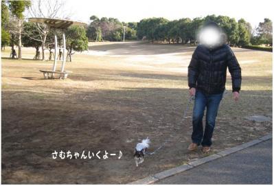 コピー (2) ~ ポート