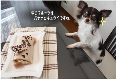 コピー (5) ~ バレンタイン