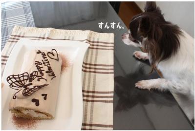 コピー (4) ~ バレンタイン