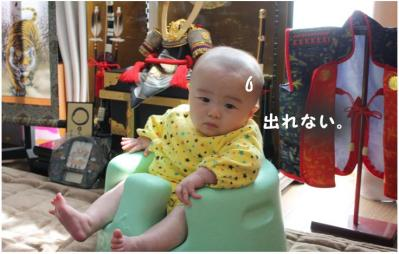 コピー (3) ~ 2011.0614