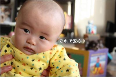 コピー (9) ~ 2011.0614