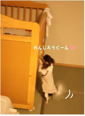 コピー (4) ~ イケメン