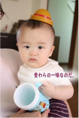 コピー (5) ~ kakeru