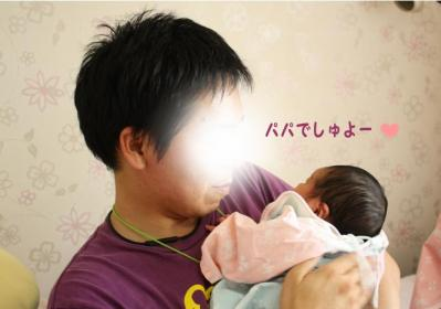 コピー (2) ~ taichi
