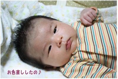 コピー (12) ~ taichi