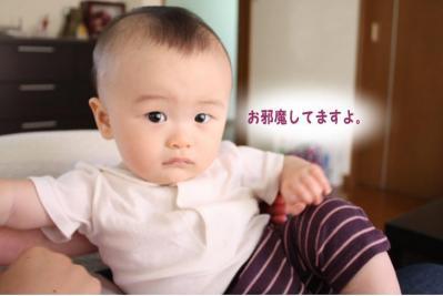 kakeru_20110812150404.jpg