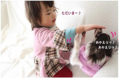 yukina2.jpg