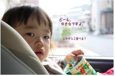 yukina.jpg