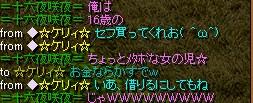 16chan.jpg