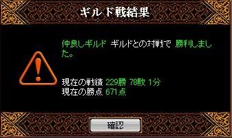 nakayoshi4.jpg
