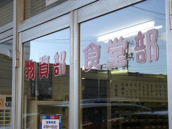 物資 | [組圖+影片] 的最新詳盡資料** (必看!!) - www.go2tutor.com