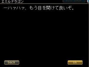 062110.jpg