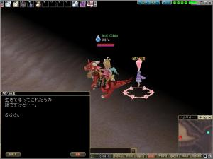 ss20090405_201129.jpg