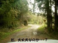 20060323234208.jpg