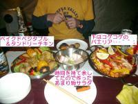 20060920114447.jpg