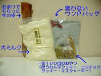 20061110140738.jpg
