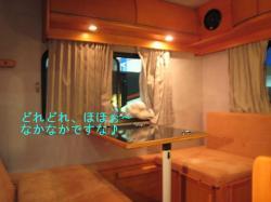 Camping08 032