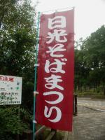 DSC09942.jpg