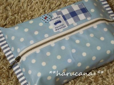 2012-3-29+001_convert_20120329235819.jpg