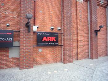 ark+001_convert_20100607224600.jpg